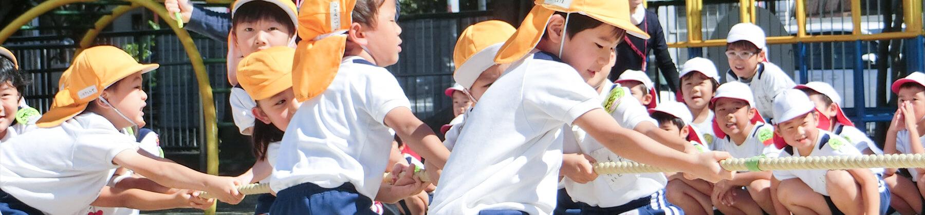 希望幼稚園の年間行事予定